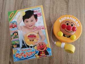 ジャンク アンパンマン どこでもシャワー 水遊び 玩具 おもちゃ シャワー お風呂 お風呂のおもちゃ ベビー ベビー用品