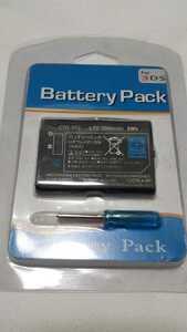 ニンテンドー3DS 交換用バッテリー2000mah