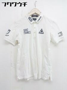 ◇ ◎ le coq sportif ルコックスポルティフ 刺繍 半袖 ポロシャツ サイズ S ホワイト メンズ