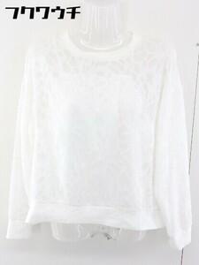◇ ◎ BEAMS HEART ビームス ハート インナー付き 長袖 Tシャツ カットソー ホワイト系 レディース