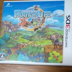【3DS】 ファンタジーライフ