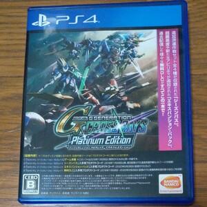 【PS4】 SDガンダム ジージェネレーション クロスレイズ プラチナムエディション