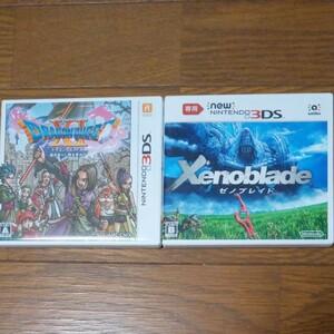 【3DS・2本セット】 ドラゴンクエストXI 過ぎ去りし時を求めて+ ゼノブレイド