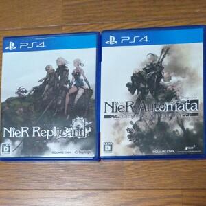 【PS4・2本セット】 ニーア レプリカント ver.1.22474487139...+ ニーア オートマタ ゲームオブザヨルハ
