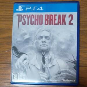 【PS4】 PsychoBreak 2 サイコブレイク2
