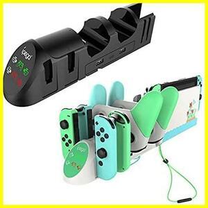 【注目商品】 ★カラー:ブラック★ Joy-Con 充電 Switch用 4台ジョイコン 2台Proコントローラー 充電スタンド 同時充電可能 Switch