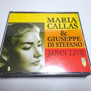 即決 輸入盤/Cincin/2CD「Malia Callas & Giuseeppe Di Stefano - Japan Live」マリア・カラス/ステファノ