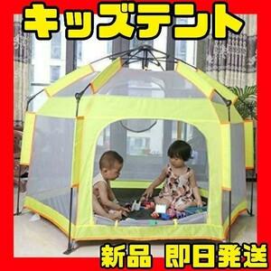 【!!週末限定!!】キッズテント ボールハウステント 子供用 折り畳み式 室内 #t20