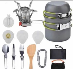 キャンプ用食器 キャンプクッカーセット 調理セット登山用鍋 収納袋付き 1-2人