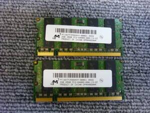 ■[返品返金可]Micron ノート用メモリ基板 PC2-6400S 2GB2枚組 動作未確認 中古品 クリックポスト発送■