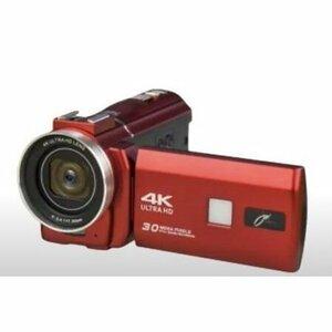 新品★JOYEUX JOY4KDVCAMRD レッド 4Kデジタルマルチムービーカメラ セット[3型/タッチパネル/専用録音マイク/SDカード付/三脚スタンド]