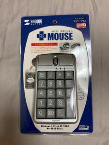 サンワサプライ テンキー マウス NT-MA1