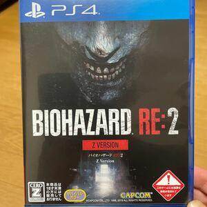 【PS4】 バイオハザード RE2 Z version 通常版 biohazard RE2