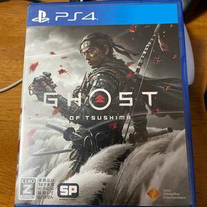 【PS4】 Ghost of Tsusima 3300円でPS5版にアップグレード出来ます。
