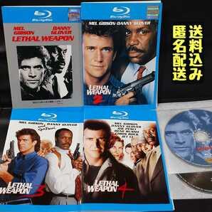 【Blu-ray】映画「リーサル・ウェポン」 全巻 完結 4本セット レンタル落ち リーサルウエポン LETHAL WEAPON メルギブソン ダニー