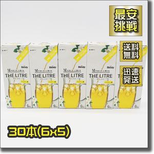 【即決 送料無料】30本(6本×5) ジャスミン茶 ザリットル THE LITRE 1 1L AGF ブレンディ Blendy 粉末 スティック 紅茶 ジャスミンティー