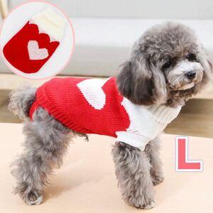 犬服 Lサイズ かわいいハート柄 セーター ニットdog 犬 小型犬 中型犬 レッド ドッグウェア 犬の服 ペット服
