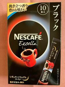 ネスカフェ エクセラ スティック ブラック 10本×1