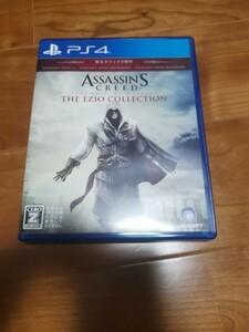 PS4 アサシンクリード エツィオコレクション