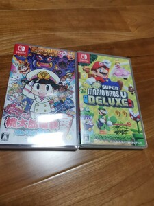 Switch 桃太郎電鉄 と New スーパーマリオブラザーズU デラックス