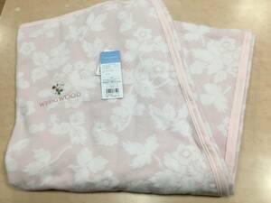 ウエッジウッド WEDGWOOD 綿毛布 NP 地模様 ピンク 日本製