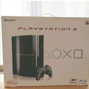更にお値下げしました!PLAYSTATION 3(80GB)【メーカー生産終了】