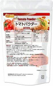 200g 無添加 トマトパウダー 200g 【粉末10gで200gのトマトを使用】100% NICHIGA(ニチガ)
