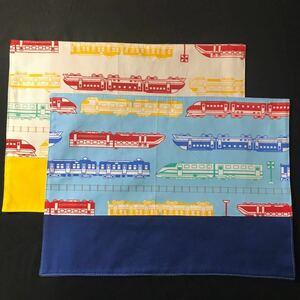 ハンドメイド 電車柄 ランチョンマット ランチマット 裏地付き 2枚セット 25×35 幼稚園 小学校 給食用 切替あり