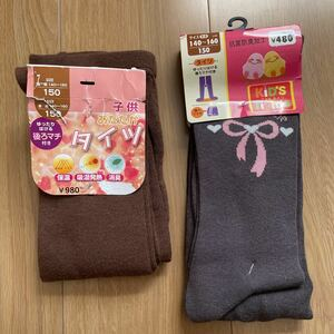 New article unopened 150 tights brown & gray