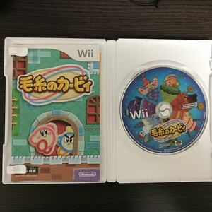 毛糸のカービィ Wii 任天堂