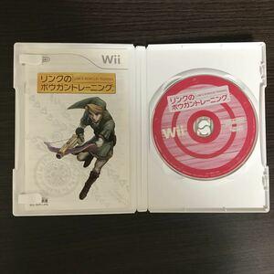 リンクのボウガントレーニング Wii