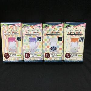 夏目友人帳 牛乳瓶型グラス4種セット 春ノ新柄入荷シマシタニャンコ先生