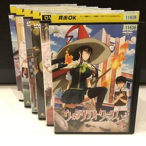 DVD アニメ ウィッチクラフトワークス 全6巻 セット 送料無料