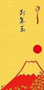 【Amazon.co.jp 限定】和紙かわ澄 金の金封 (お年玉富士山5枚)