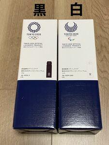 真空断熱 ステンレスマグ オリンピック パラリンピック エンブレム 0.5L