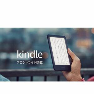 Kindle 第10世代 フロントライト搭載 広告付き 電子書籍リーダー 8gb ケース付