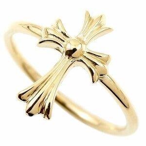 リング クロス イエローゴールドk10 ゴールド 指輪 十字架 地金 ピンキーリング 10金 レディース 人気 男女兼用 ユニセックス 送料無料