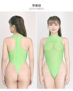 bitysie 2021秋 最新作 競泳水着 セクシー コスプレ衣装 レースクイーンレオタード コスチューム 黄緑 XXL~サイズ