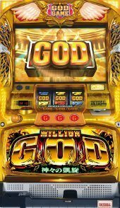 Real machine Universal Bros Million God-Arch Triumphal Coin Cain With Gods