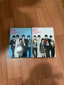 花より男子Boys Over Flowers DVD-BOX 2から3