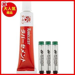 【限定価格】パンク修理キット(6631用スペア) 5mm以下穴用 AA767 エーモン 6632
