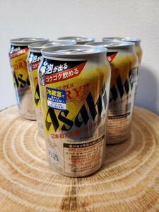アサヒスーパードライ 生ジョッキ缶 340ml×6缶 新品未開封