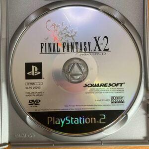 PS2 ファイナルファンタジーX-2 FF プレステ2 10 プレイステーション2 FFV