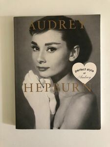 写真集 オードリーヘップバーン perfect style of Audrey マーブルブックス