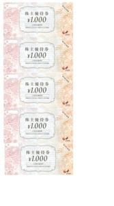 ミニレター送料込★コシダカ 株主優待券 5000円分(1000円×5枚)   (まねきねこ
