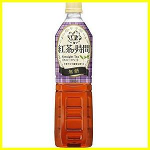 ★★Flavorname:ストレートティー無糖★ 930ml×12本 ストレートティー ペットボトル 紅茶の時間 GGHU UCC 無糖