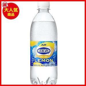 ★★パターン名(種類):500ml×24本★ 500ml×24本 ウィルキンソン アサヒ飲料 タンサン JAKA レモン 炭酸水