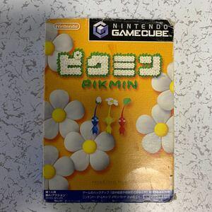 【GC】 ピクミンゲームキューブ