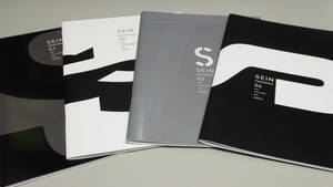 [ beautiful goods ]SIGMA SEIN Sigma The in No.1~12 + SPECIAL ISSUE