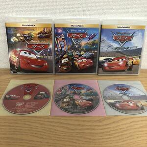 カーズ 1・2 クロスロードセットMovieNEX DVD